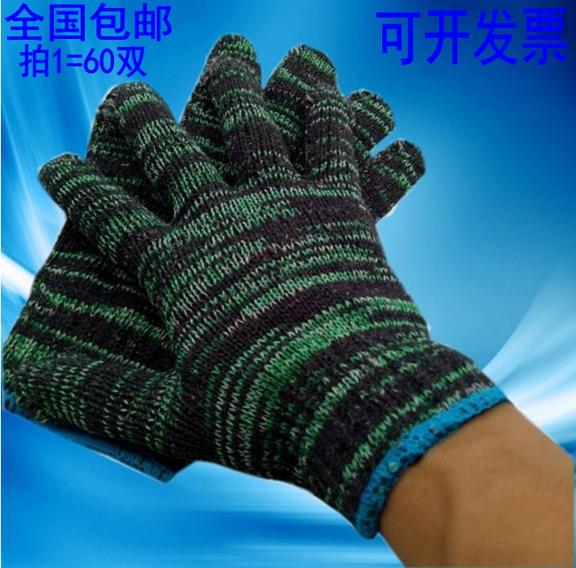 Gloves labor protection wear-resistant work thickened cotton gloves wholesale protection antiskid labor cotton gloves package mail