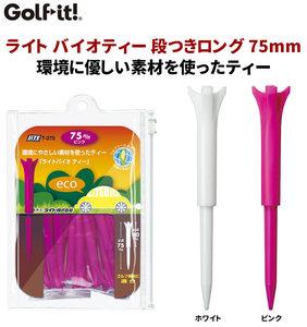 塑料高尔夫球19限位正品Lite球托T-275日本TEE款球钉球托进口