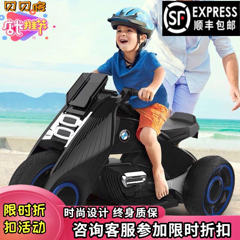 正品保证儿童电动摩托车三轮车小孩汽车男女宝宝玩具车电瓶童车大号可坐人