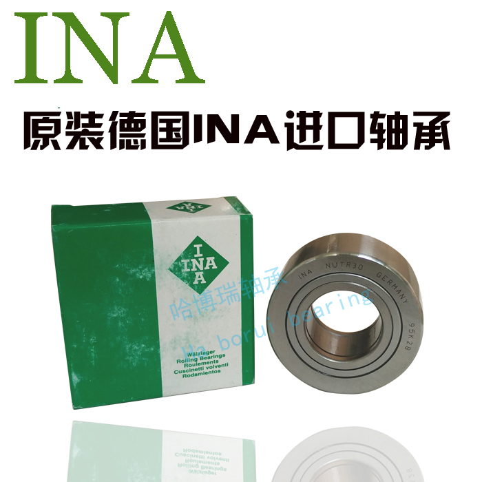 进口INA滚轮轴承NUTR1542 1747 2052 2562 3072 3580 4090 A