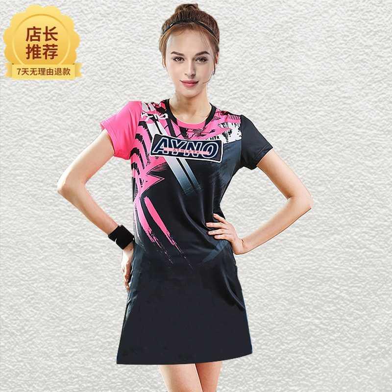 Спортивные платья Артикул 622738271097