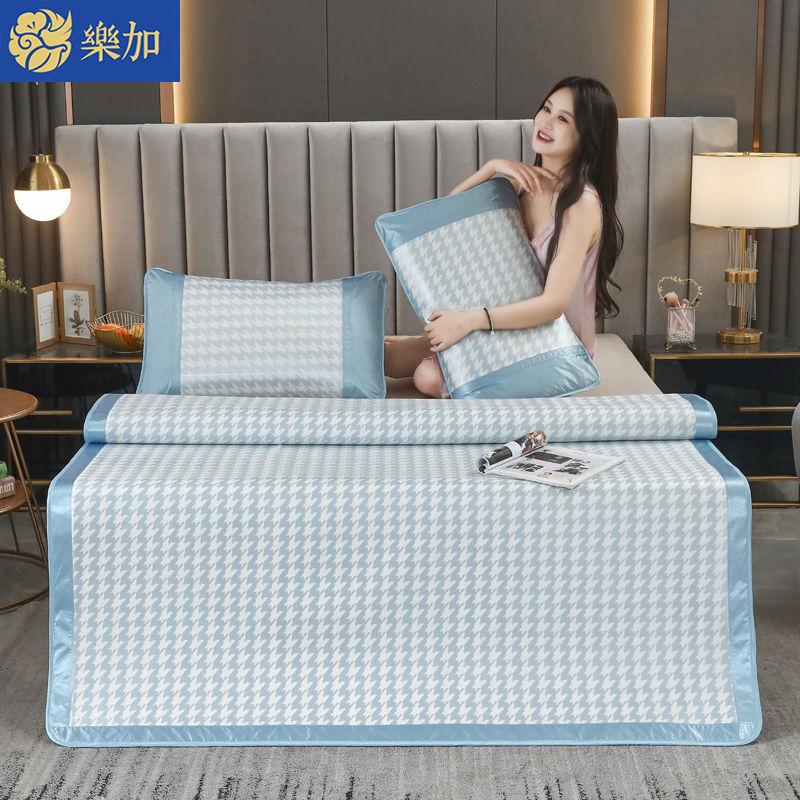 bb乐加冰丝席1.5米三件套凉席学生宿舍0.9米两件套床上用品夏凉席
