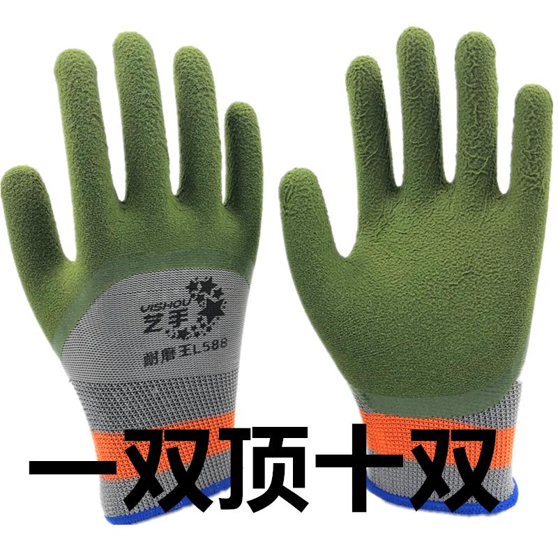 Защитные перчатки для работы Артикул 594943708861