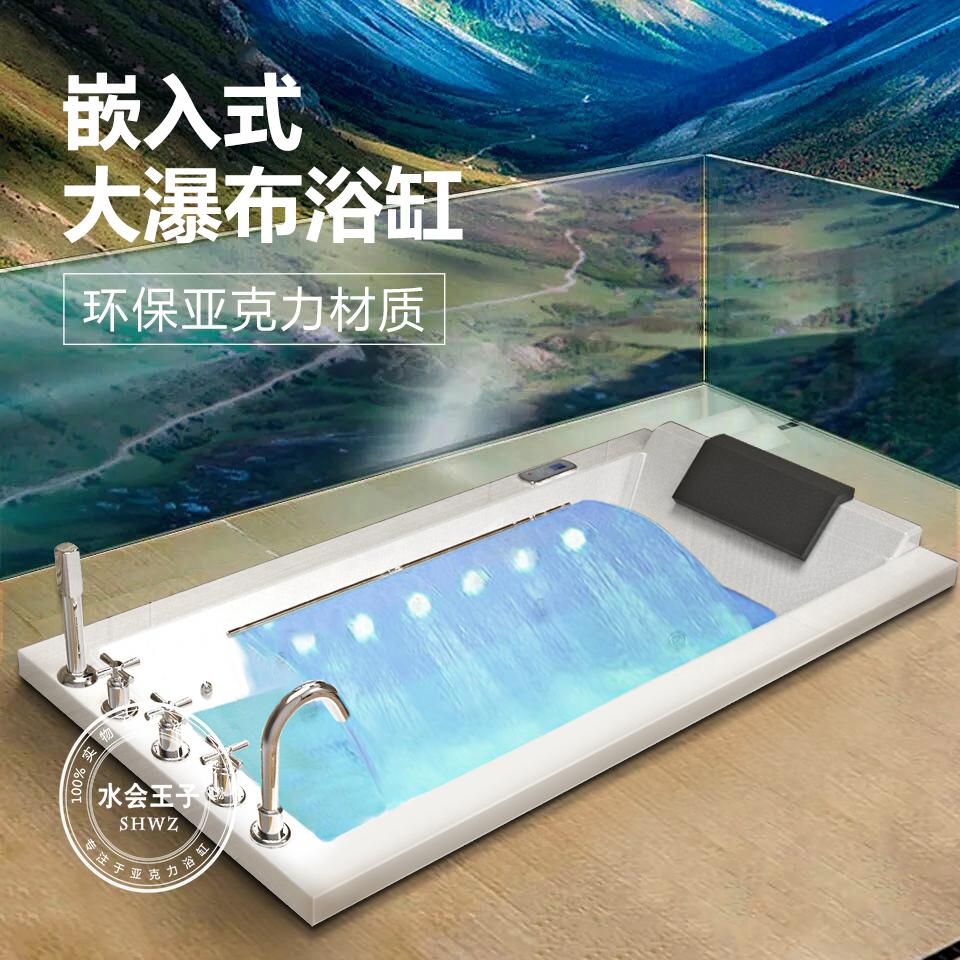 Встроенный серфинг-массаж один люди интерьер Термостатическое отопление акриловой ванны 1.4 1.5 1.6 1.7 1.8 метра