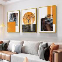 北欧风格客厅装饰画现代简约大气沙发背景墙壁轻奢高档挂画免打孔