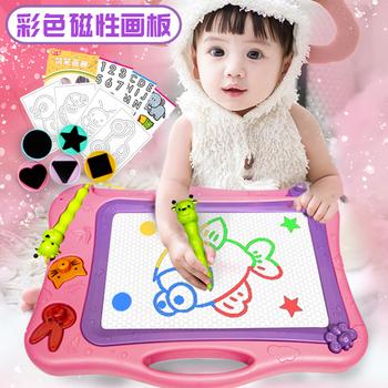 儿童画板磁性彩色大号宝宝涂鸦玩具
