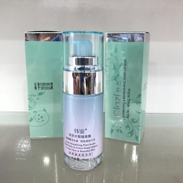Genuine Hanzi botanical Meiyan water cream for UV protection and computer radiation protection 40ml package