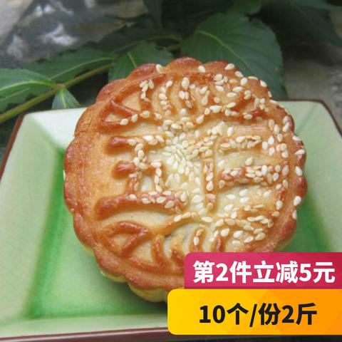 包邮东北老式月饼曲记五仁素食月饼酥皮10个2斤传统糕点点心特产