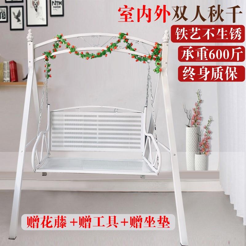 双人户外室内欧式秋千家用铁艺摇椅限1000张券