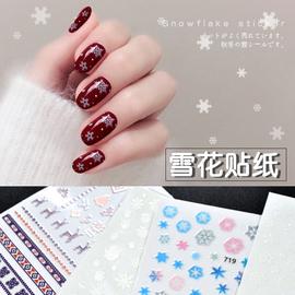 圣诞节美甲贴纸雪花白色指甲贴花毛衣甲百搭指甲油胶贴片圣诞贴纸