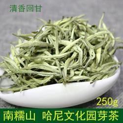 2020哈尼文化园芽茶南糯山基诺山寨普洱茶生茶单芽生态古树茶250g