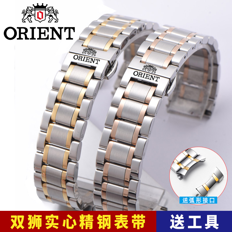 Double lion watch band steel band mens stainless steel watch band mens solid steel band watch chain butterfly buckle accessories 18 20 22 mm