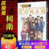 广东旅游出版社文学中国幽默漫画编肥志乱世三国篇5如果历史是一群喵