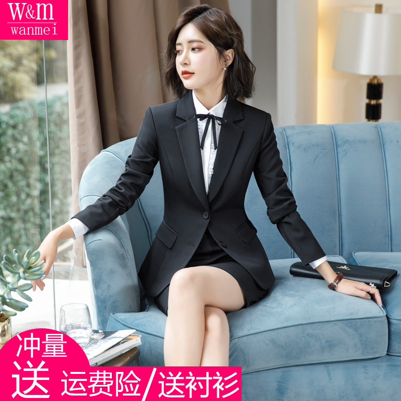 Professional suit women 2020 new fashion suit skirt womens formal dress black front desk work clothes three piece set spring and Autumn