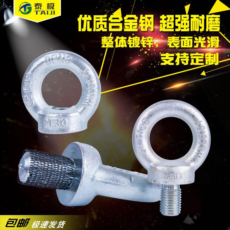 德标镀锌吊环螺栓公制带环螺丝挂钩螺母起重吊耳螺钉M6-M30
