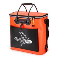 查看辰诺加厚钓鱼桶eva防水鱼护桶双层鱼护包多功能活鱼箱折叠装鱼桶价格