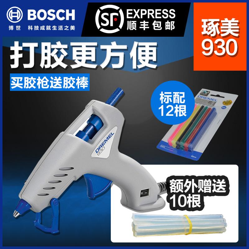 Bosch Чжо прекрасный термоплавкий клеевой пистолет DIY домой ручной работы клеевой пистолет электрический стекло скотч пластик клей-карандаш горячей расплав клей захват