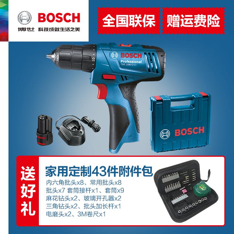 博世BOSCH充电钻TSR1080-2-LI手电钻充电式家用螺丝刀电动工具