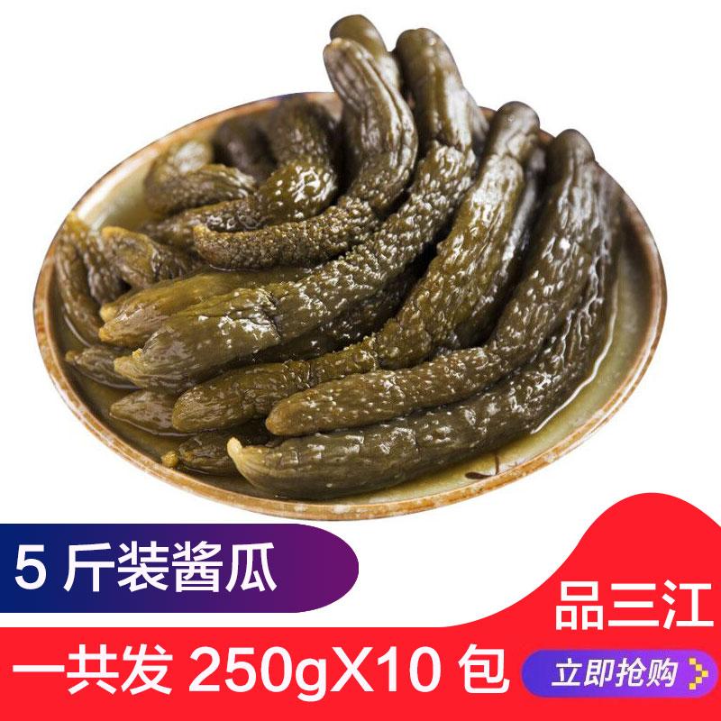5斤酱瓜 乳黄瓜 开胃菜 酱小青瓜 酱青瓜 咸菜酱菜下饭菜