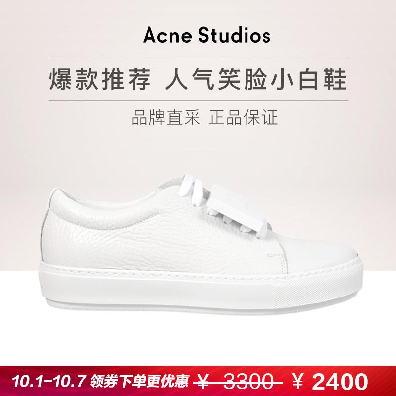 Acne Studios Adriana 休闲平底鞋牛皮小白鞋 时尚女鞋系带笑脸鞋