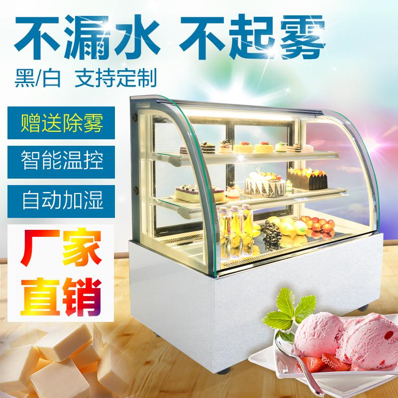 Утка шея кабинет торт кабинет холодный тибет шоу кабинет лед кабинет спелый еда галоген блюдо с воздушным охлаждением западный точка десерт мусс сохранение небольшой шкаф тип