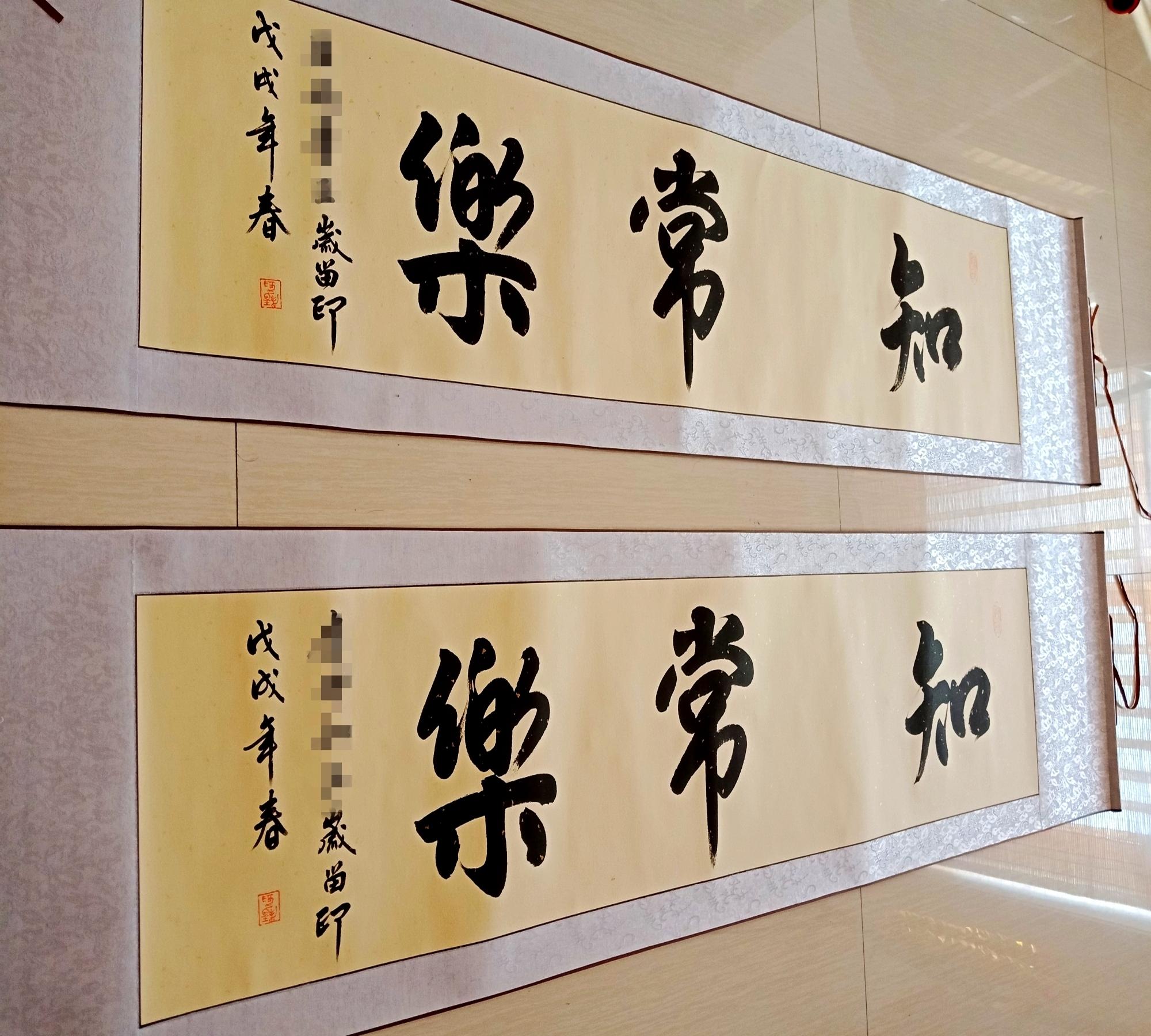 Почерк каллиграфия слово живопись китай кисть каллиграфия хорошо книга четыре правитель от каллиграфия сделанный на заказ знать достаточно часто музыка обрамленный след