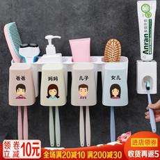 洗手间免打孔壁挂牙刷置物架厕所卫生间牙膏梳子浴室洗漱台收纳架