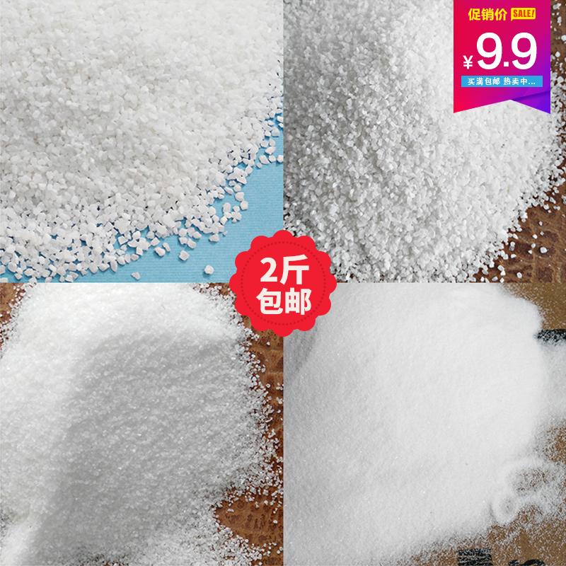 Кварц песок отели мусорный бак уничтожить дым песок аквариум бассейн белый тонкий песок фильтрация песок вода иметь дело с фильтр материал песок сын