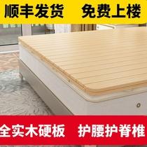 硬床板1.5米實木排骨架護脊椎1.8雙人木板松木加硬床墊墊片護腰板