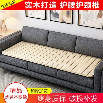 简易实木折叠床板排骨架护腰椎硬床垫单人沙发木板垫硬床板可定制