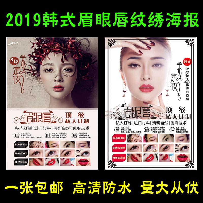 Плакаты / Постеры Артикул 609254456101