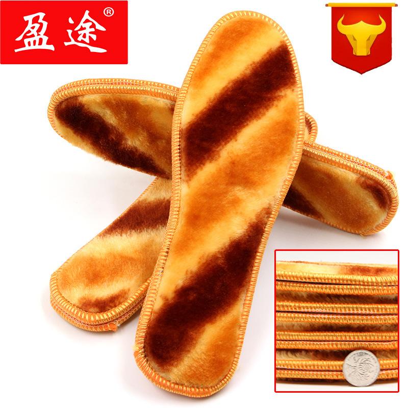 盈途 棉鞋垫冬季鞋垫加厚保暖鞋垫皮毛一体冬季加绒鞋垫