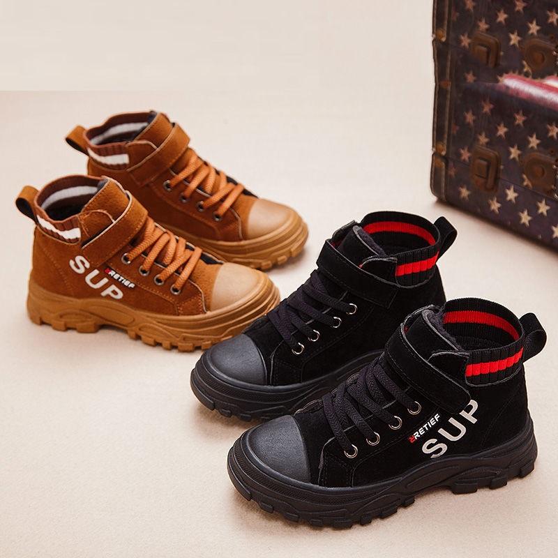 加绒儿童马丁靴包头防踢中帮男女儿童小学生童鞋英伦防滑保暖棉鞋