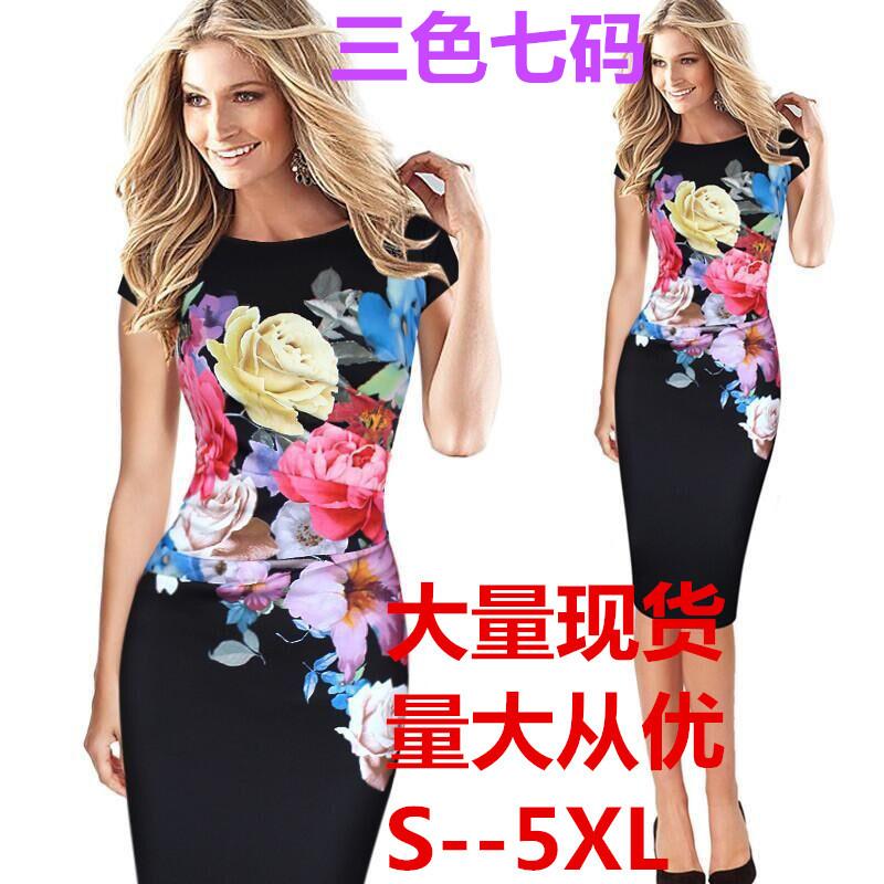 熱賣歐美時尚大碼女裝印花拼接彈力包臀鉛筆連衣裙