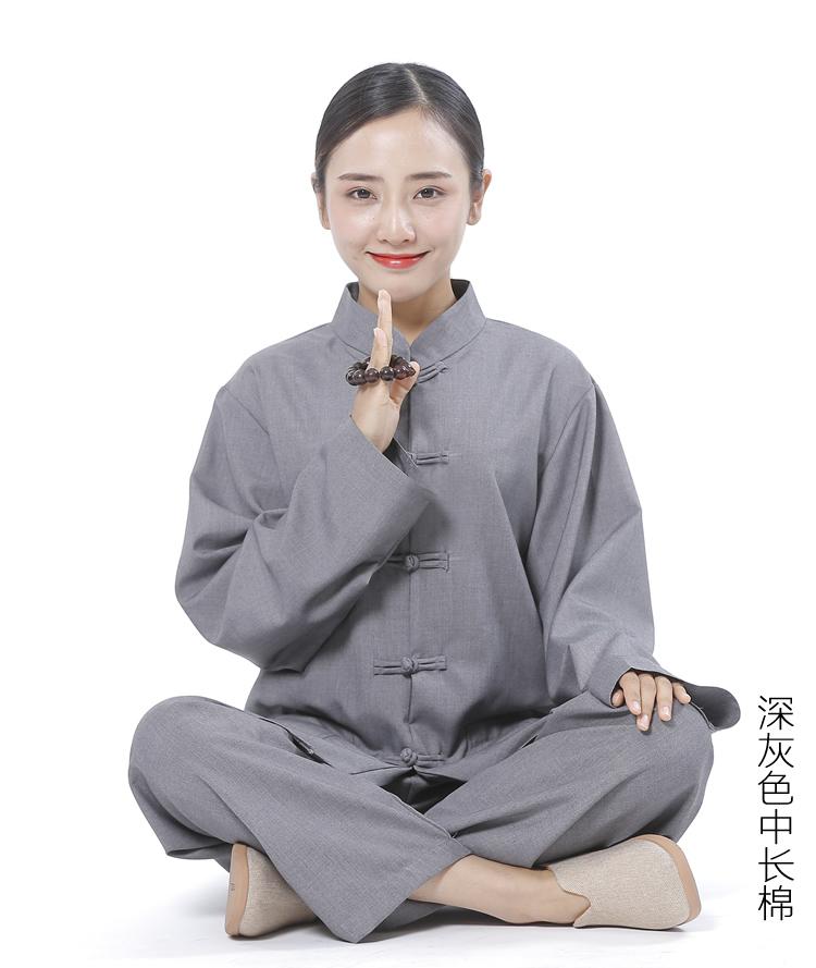 Национальная китайская одежда Артикул 600153854539