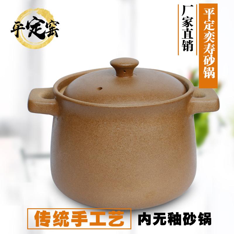 平定砂锅炖锅家用砂锅煲陶瓷煲汤燃气明火土锅沙锅包邮