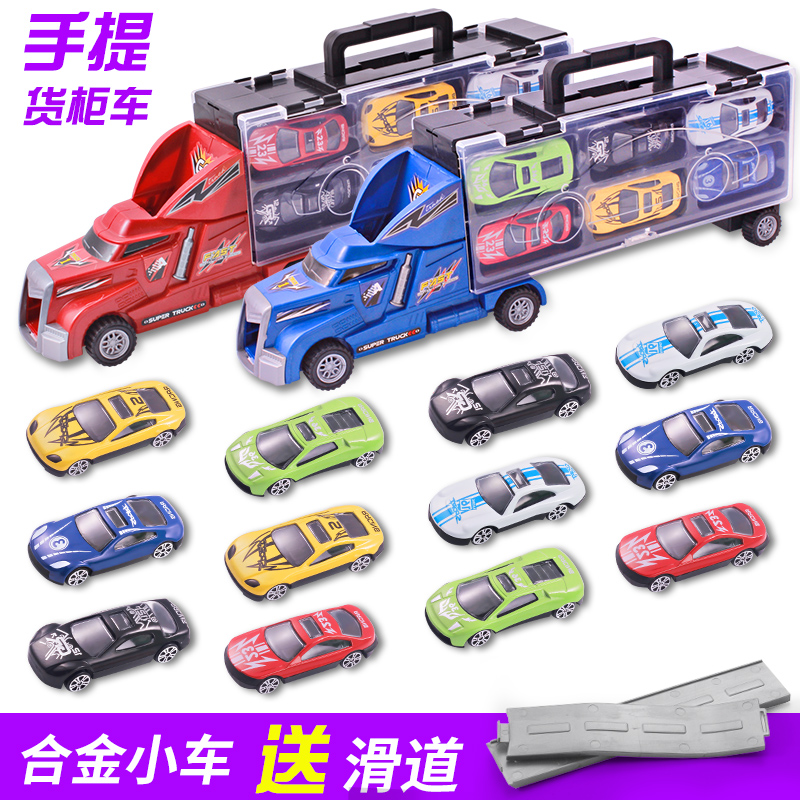Kindergarten sharing puzzle children 's container rail car toy cart storage alloy small car