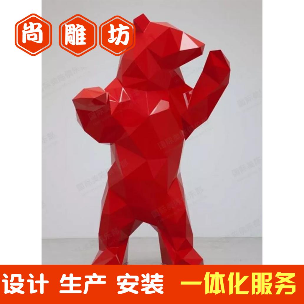 动物千面造型玻璃钢切面熊雕塑企业公司形象商场门口美陈装饰摆件