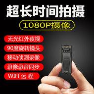 高清迷你摄像机头小型录像机夜视随身无线WiFi便携监控记录仪微
