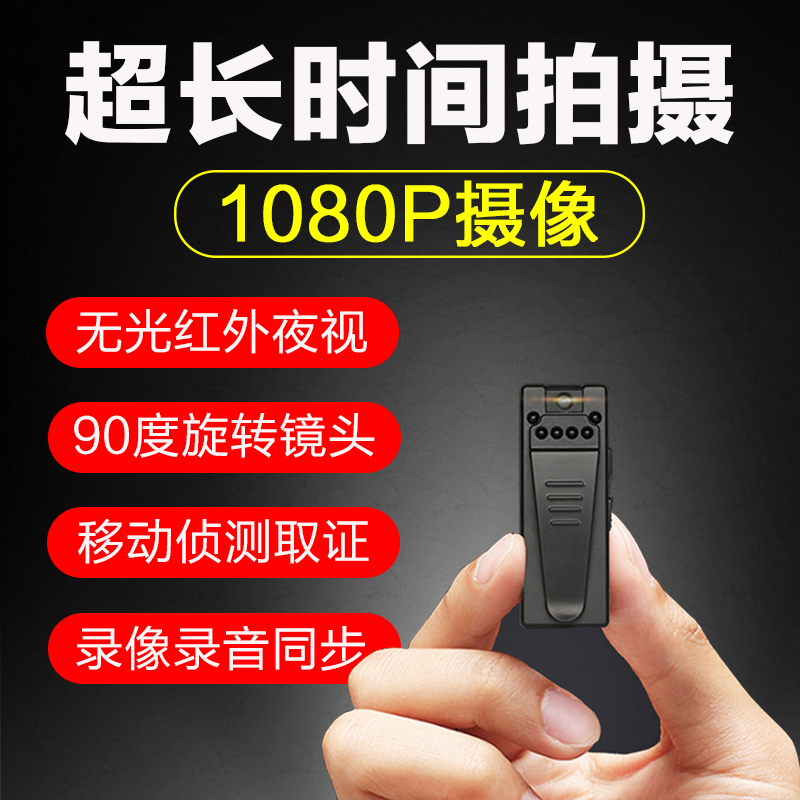Uniscom/ фиолетовый электронный T71 миниатюрный камера машинально хитрость hd инфракрасный ночное видение мини крохотные камеры