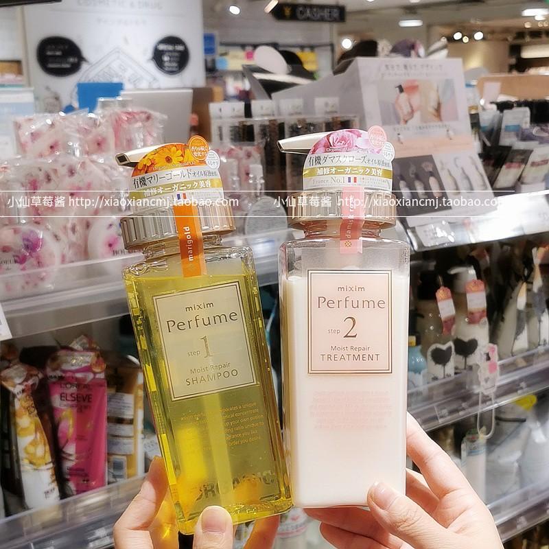 日本mixim perfume香水洗发水香味持久留香无硅油氨基酸potion