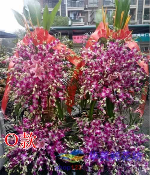 开业花篮黑龙江哈尔滨桌花店香坊区阿成区平房区演唱会同城送花圈