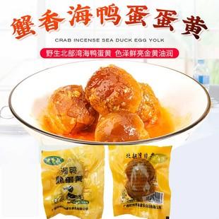 广西红树林烤熟蛋黄月饼粽子海鸭蛋