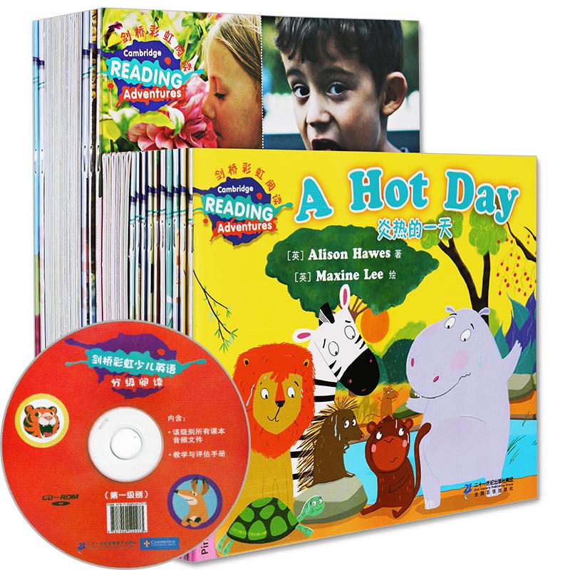 剑桥少儿英语一级 国际版彩虹分级阅读 全29册+CD 3-6-8-12岁儿童自然拼读典范绘本 小学1年级入门自学零基础幼儿英文英语启蒙教材