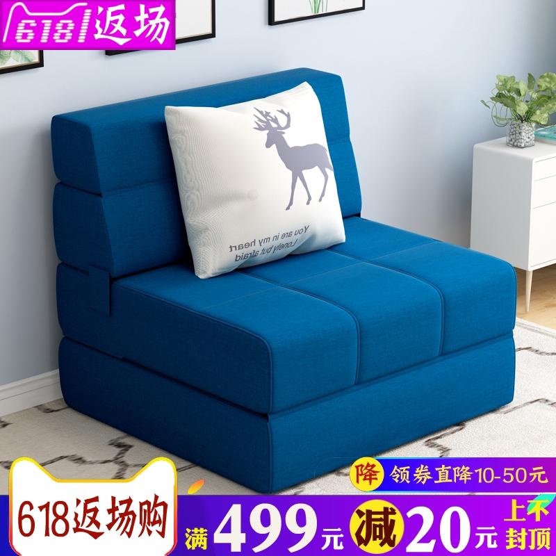 可宜家懒人沙发床可折叠客厅两用小户型单双人卧室阳台网红榻榻米