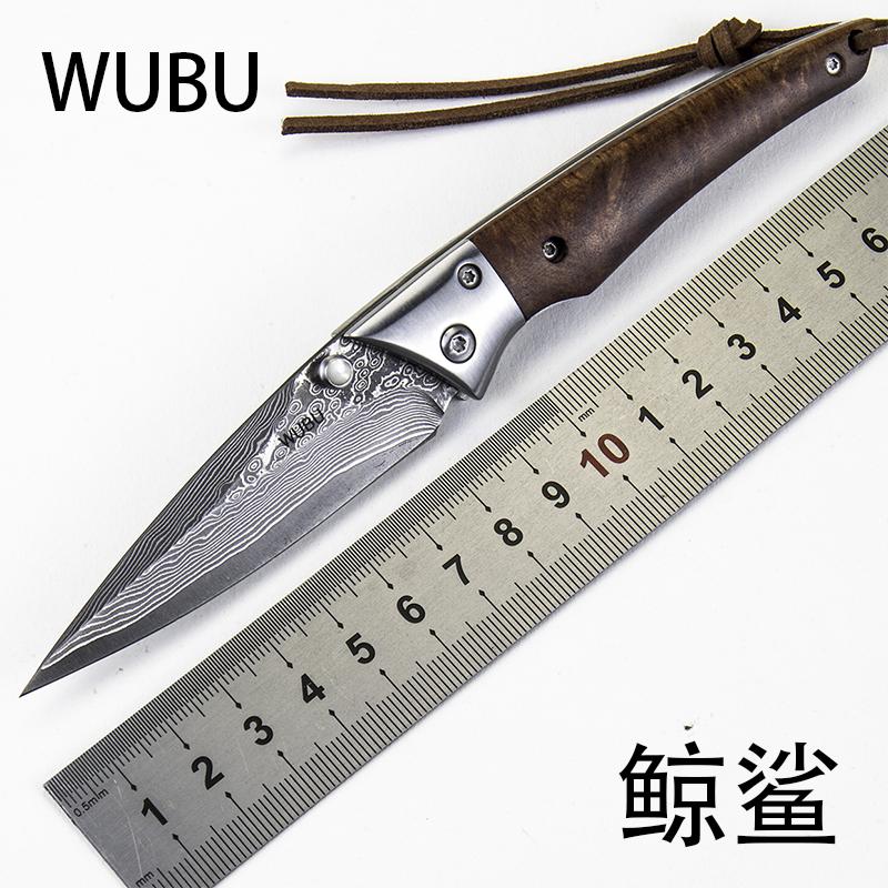 大马士革刀具随身迷你小刀锋利折叠工具刀便携edc户外用品钓鱼刀