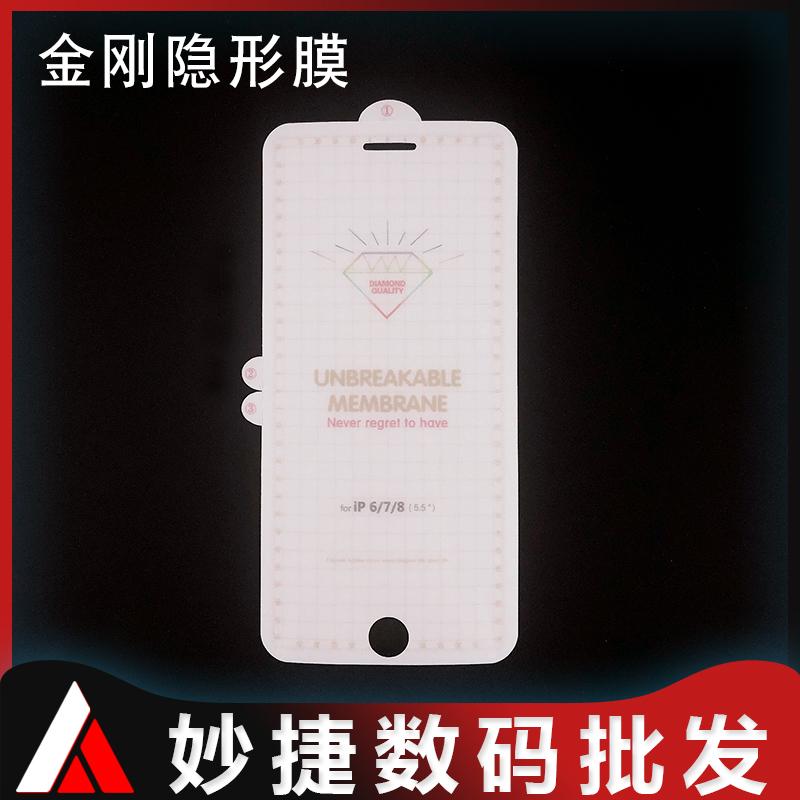 サムスンNote 10 proフレキシブル鋼化膜Note 9 Note 8 S 7 edge金剛ステルスソフトフィルム