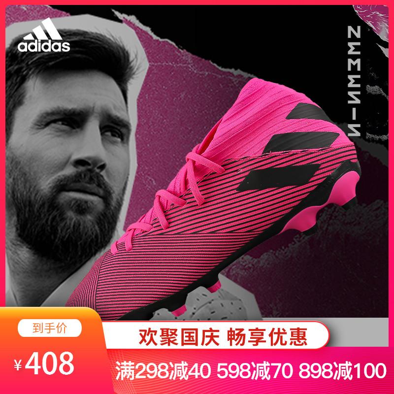 限50000张券adidas /阿迪达斯mg男子运动足球鞋