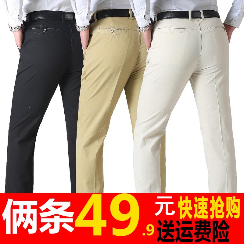 中年休闲裤男士厚款春秋季中老年人宽松爸爸西裤薄款裤子40-50岁