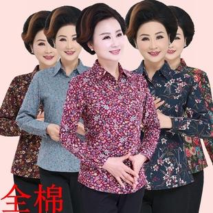 中老年女装全棉妈妈装衬衫T恤 春夏印花加大码长袖花衬衣老人上衣